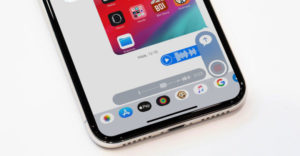 iOS 12.2 Improves the Quality of Audio Messages in iMessage