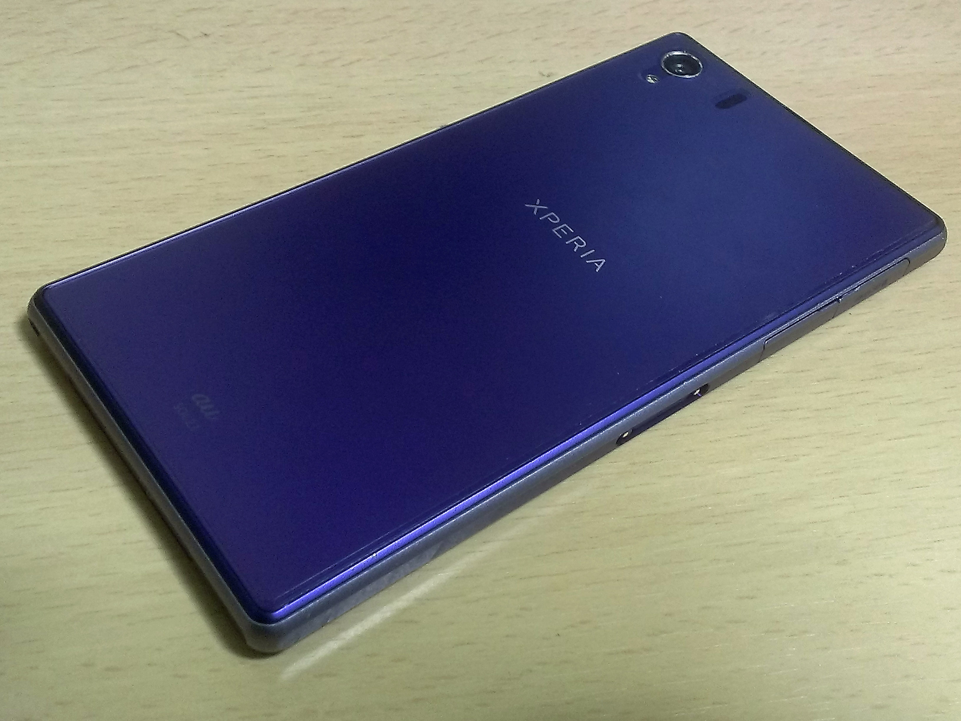 How to Root Xperia Z1 5.1.1 Lollipop Stock ROM