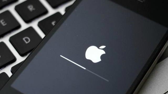 Apple jailbreak