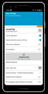 alert-bridge-for-amazfit-app