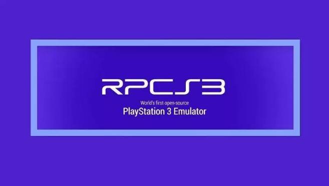 Best PS3 Emulator