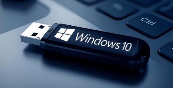 USB drive on Windows 10