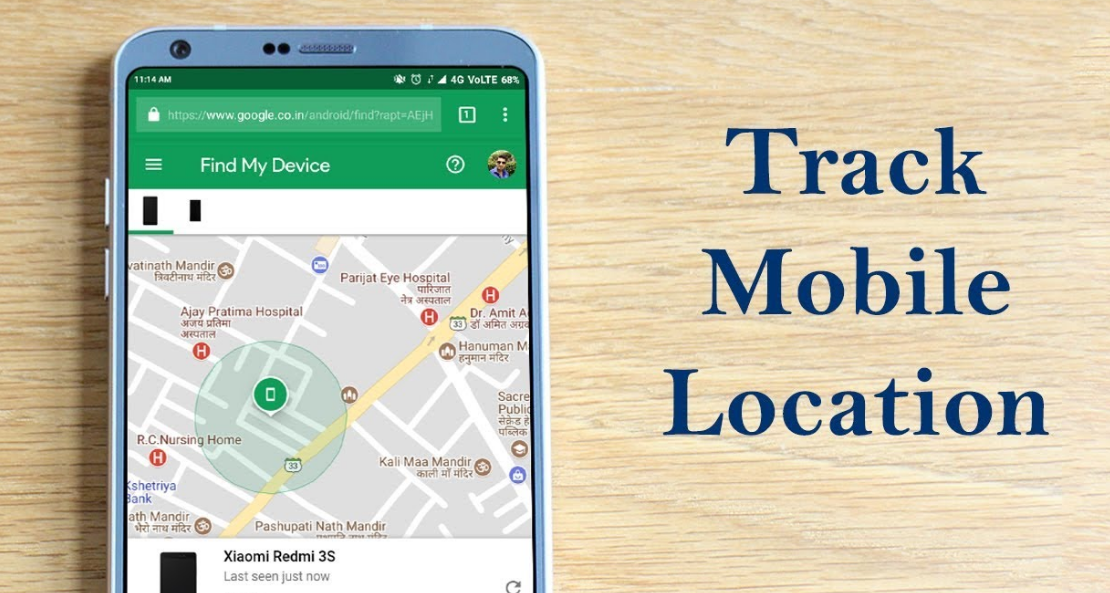 How To Track Location Of Phone Number
