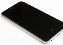 how to update jailbroken iphone