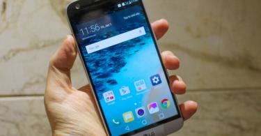 lg g5 android oreo