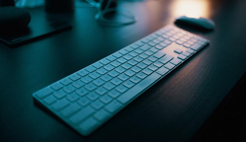 keyboard Input lag
